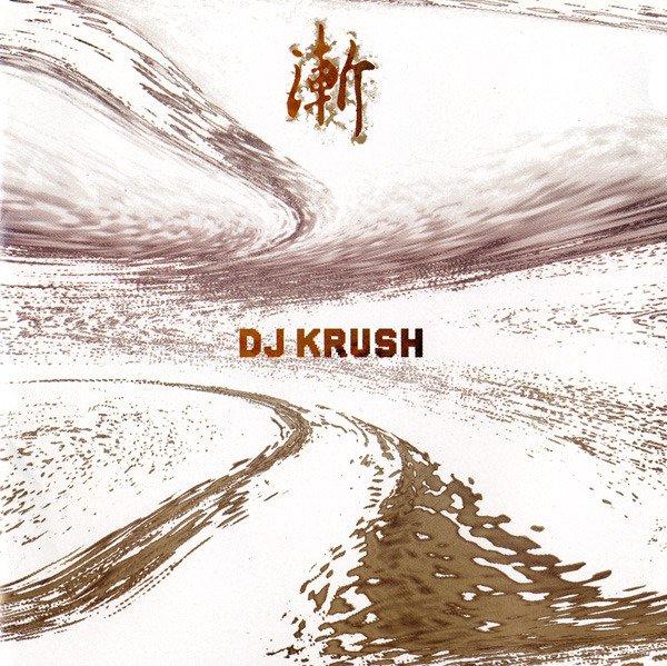 DJ Krush – 漸