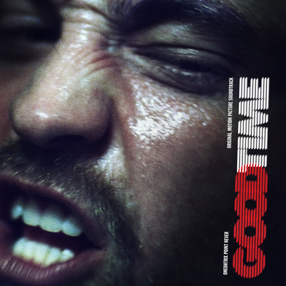 Good Time OST
