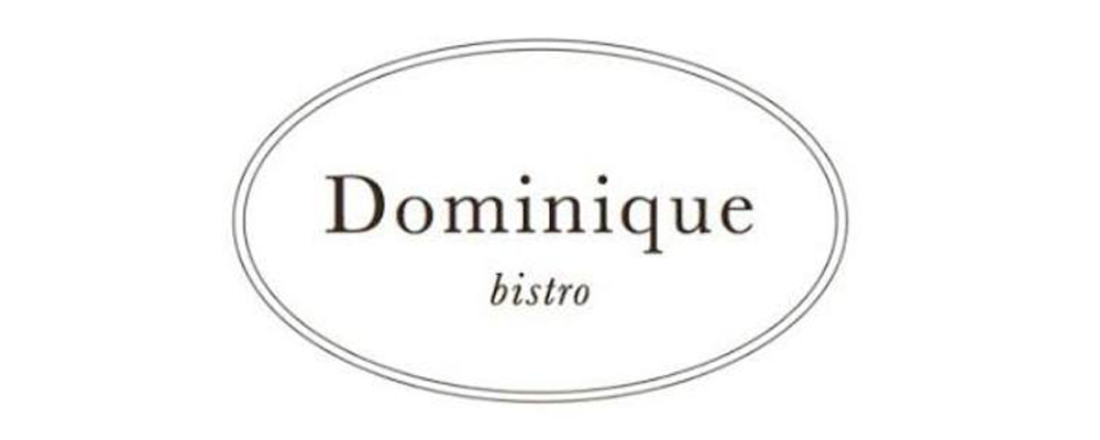 Dominiquebistro-CURRENT.png