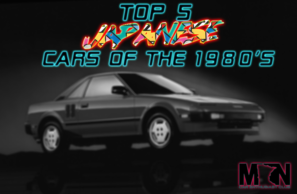 Top 5 Japanese of the 80s