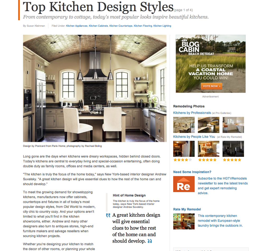 HGTVRemodels 1.25.2013 #1.png
