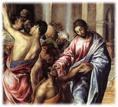 The Healing of the Blind Man,  El Greco