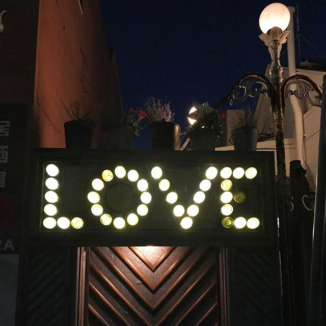 Love love love 💗