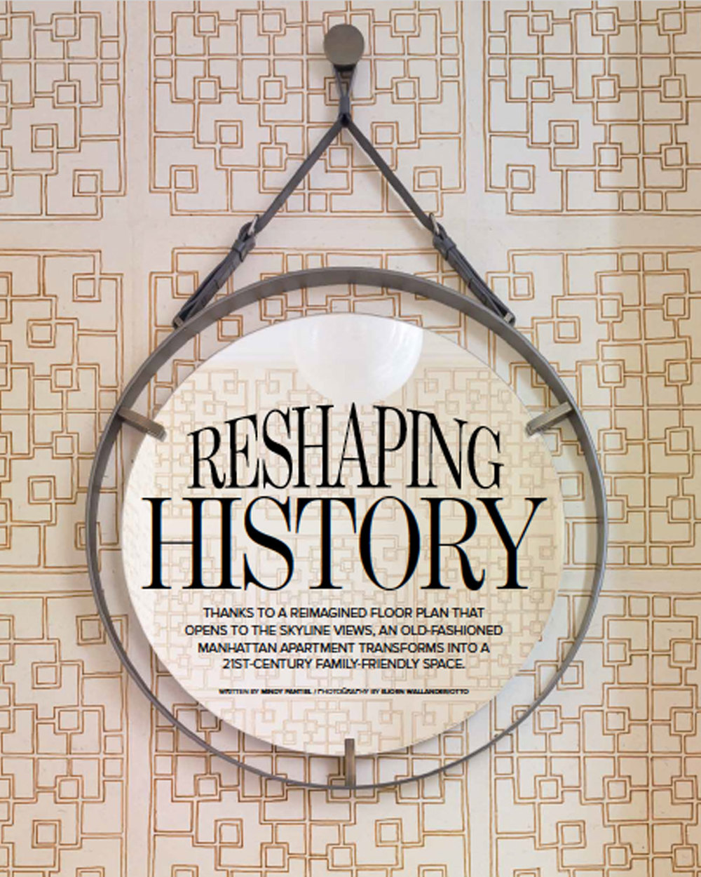 Luxe Reshaping History