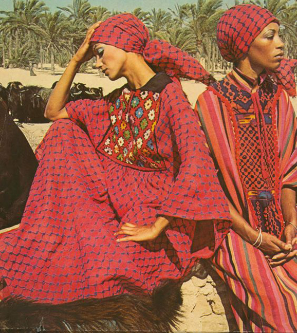 Afghan Ethnic Hippie Dresses, 1967