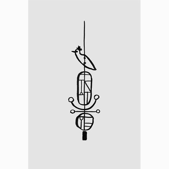 0128a Light Scultpure, Alvaro Goula: Pablo Figuera.jpg
