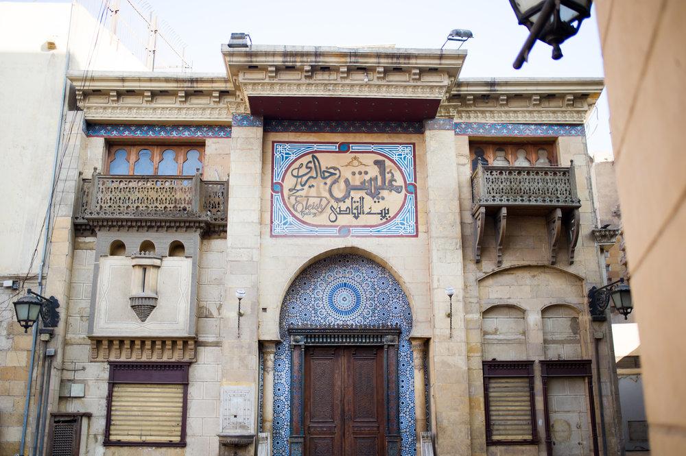 003_Egypt_Cairo_01082018_9649.jpg