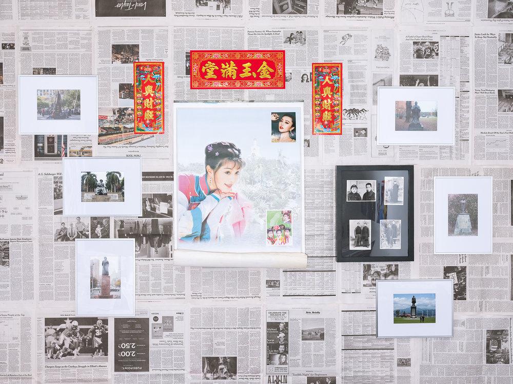 Wallpaper#2.jpg