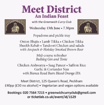 Meet District Peckham event