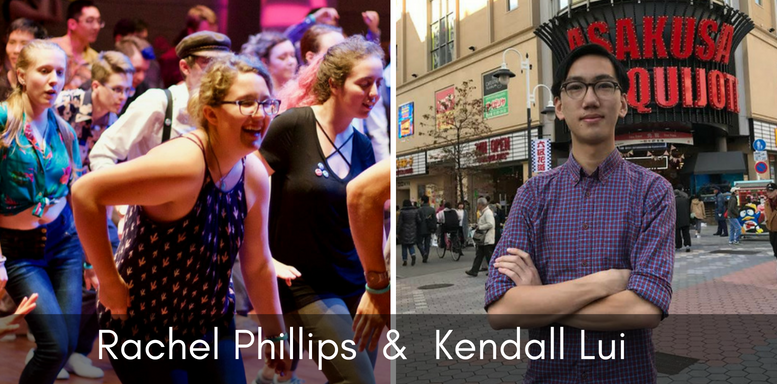 Breakaway Swing Teachers - Rachel Phillips + Kendall Lui.png