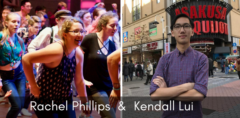 Teacher Banner- Rachel Phillips & Kendall Lui