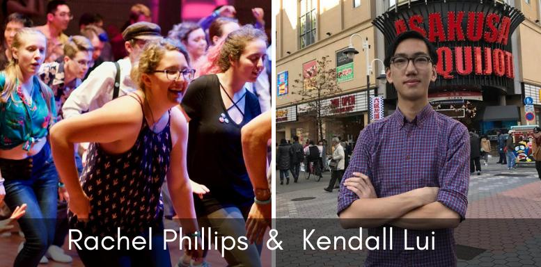Teacher Banner- Rachel Phillips & Kendall Lui