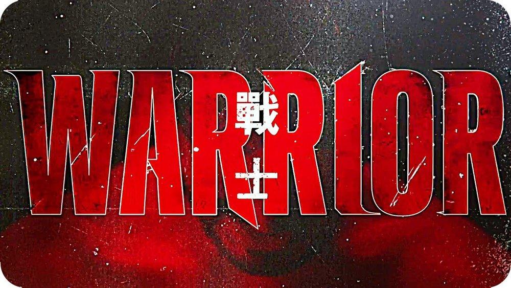Warrior Image.jpg