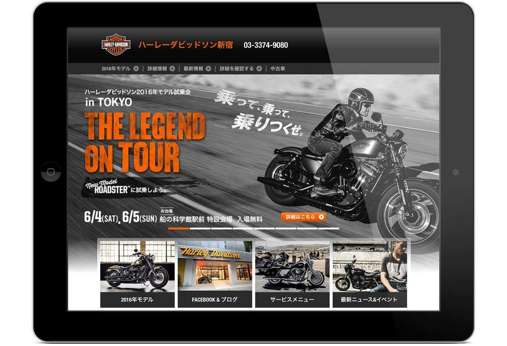 Shinjuku Harley-Davidson® website