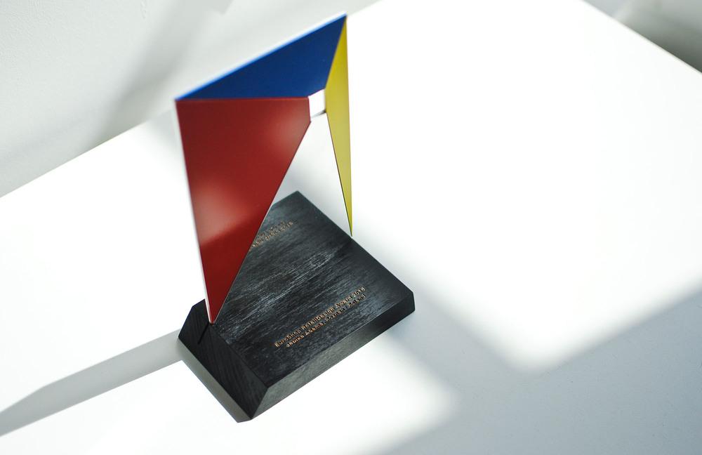 euroshop_nagroda_4.JPG