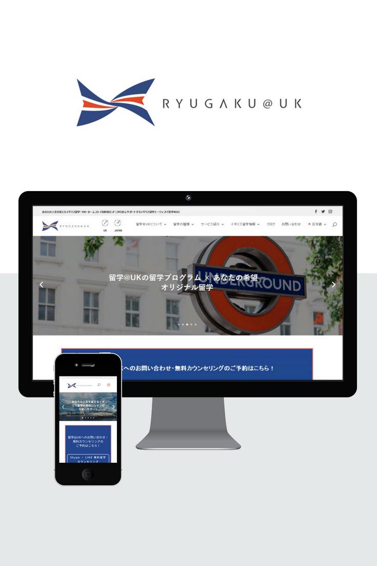 Website Design Portfolio: Ryugaku@UK, Japanese Comapny Website