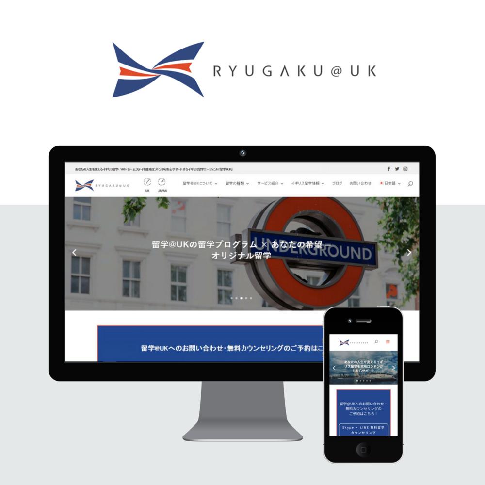 Website Design - Japanese Company Website