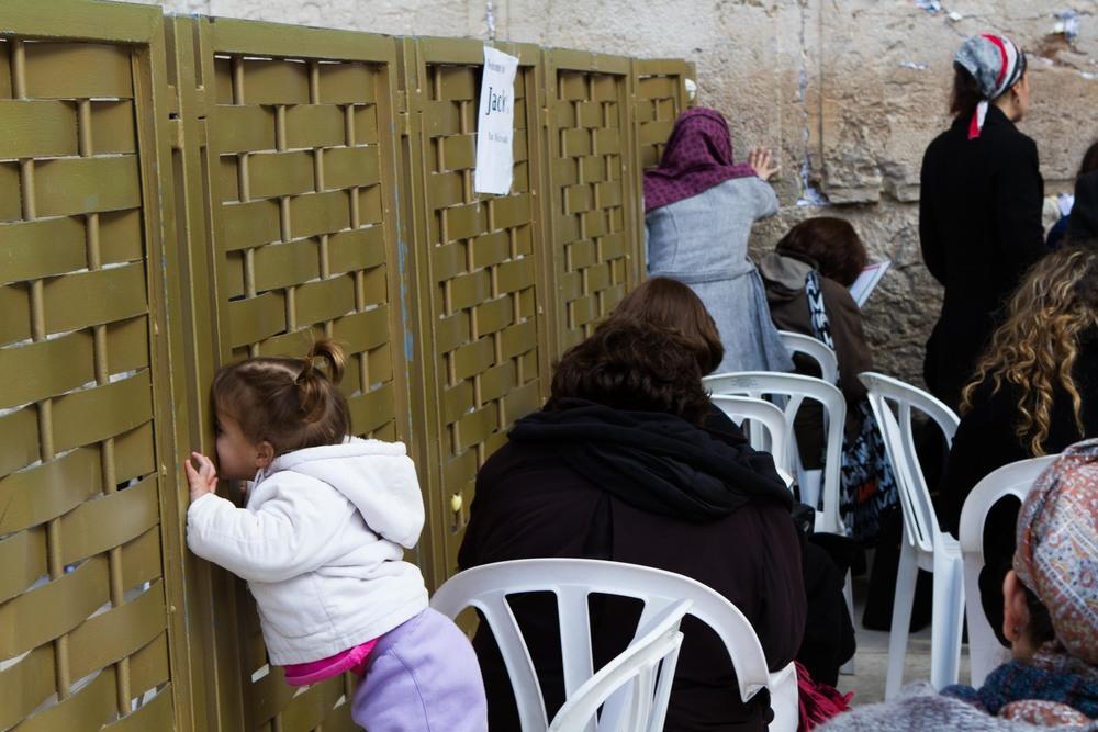 Jerusalem, Israel / 2012