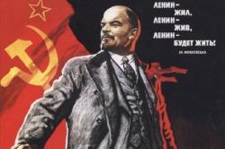 Russian-Revolution-Trip.jpg