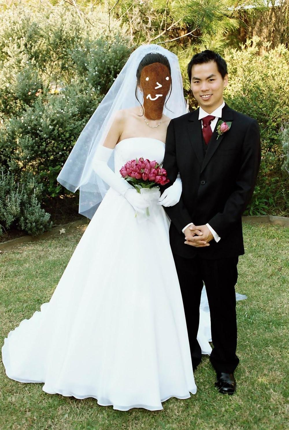 Spouse.jpg