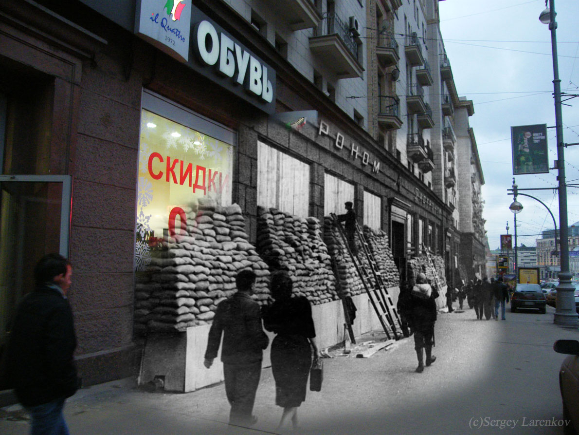 Segey Larenkov's photo of a Russian store