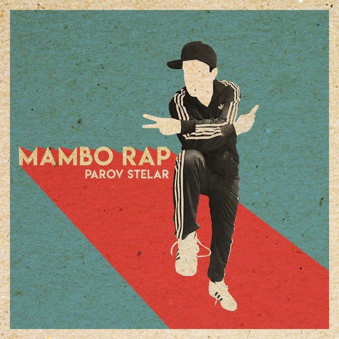 mambo-rap.jpg