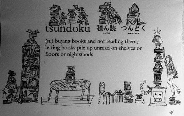 tsundoku-600x379.jpg