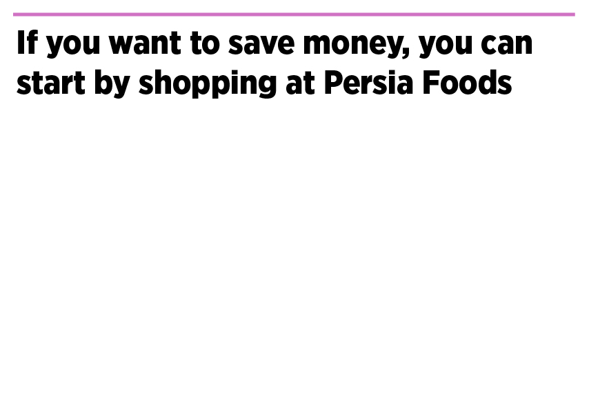 persia foods - pull quote 1.jpg