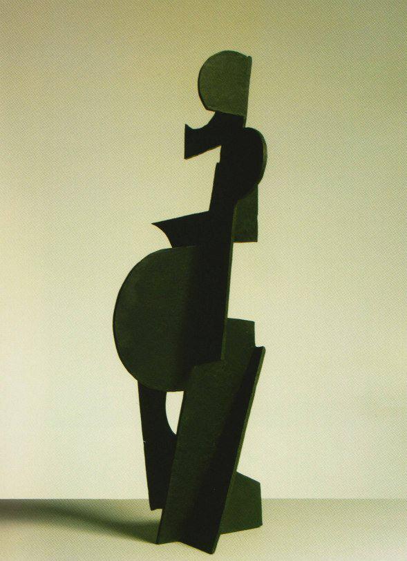 Holistic-17, 1981.  Bronze.  68 x 26 x 24 cm