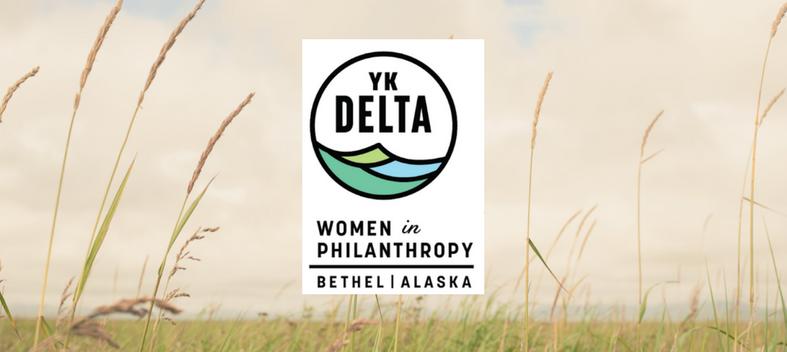 YKDWIP logo with grass.png