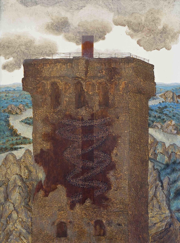 Watchtower V