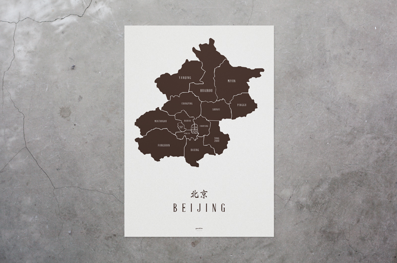 CITY | Beijing