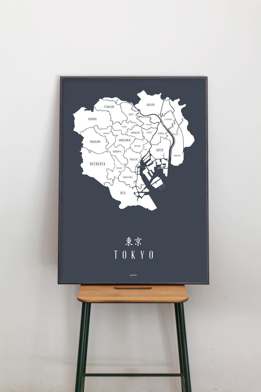 TOK-NIGHT-Poster1.jpg