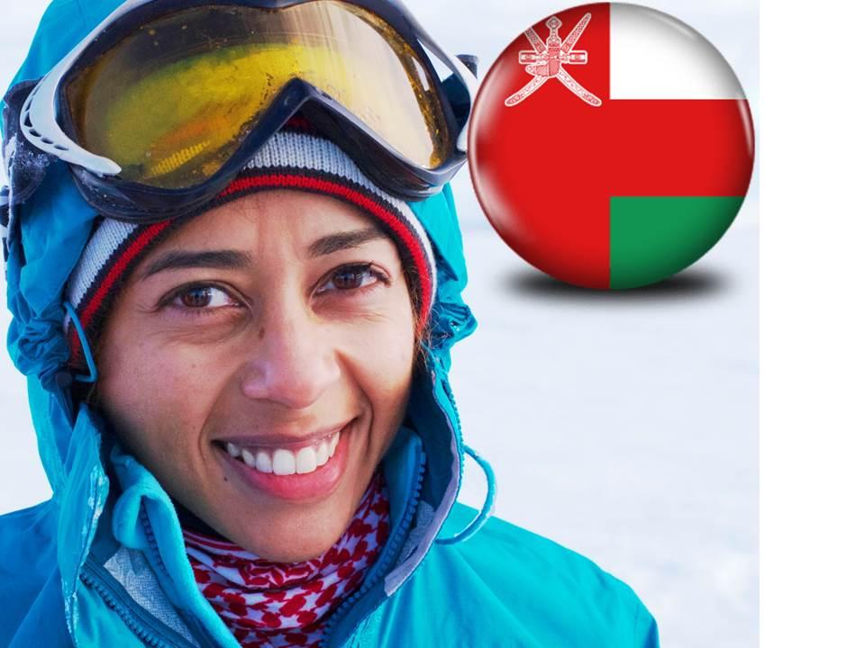 Anisa Al Raissi - Oman
