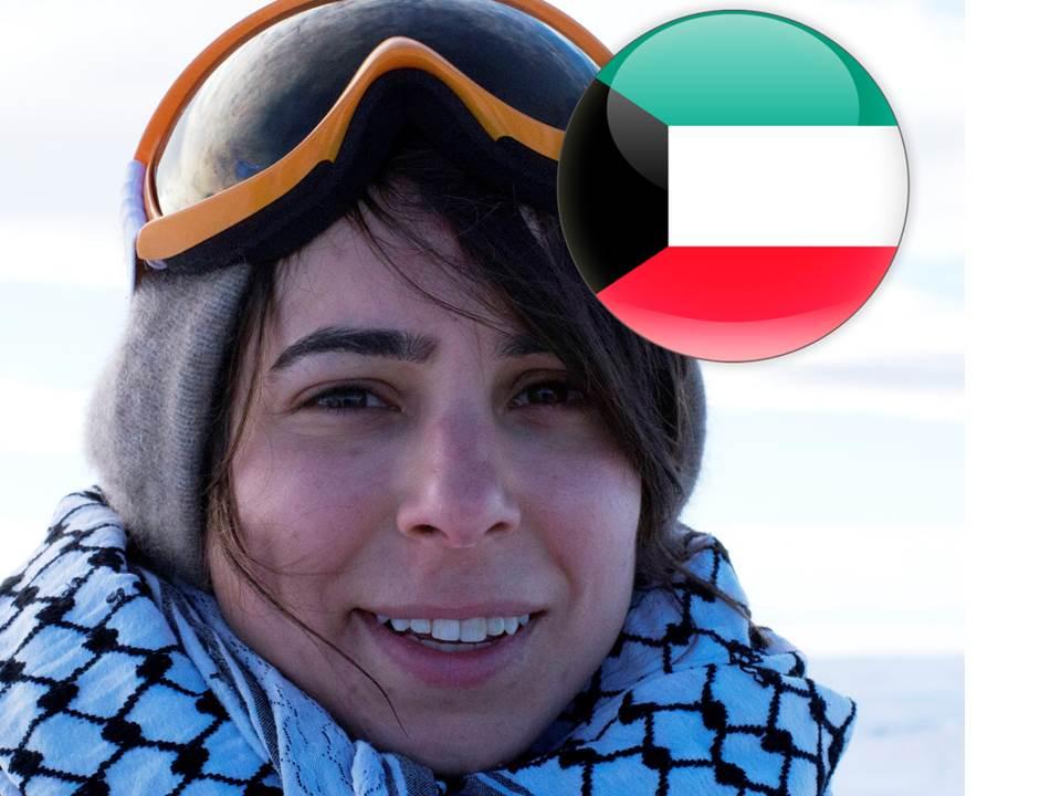 Lamees Nijem - Kuwait