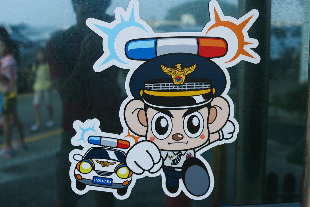 Korea Best-69.jpg