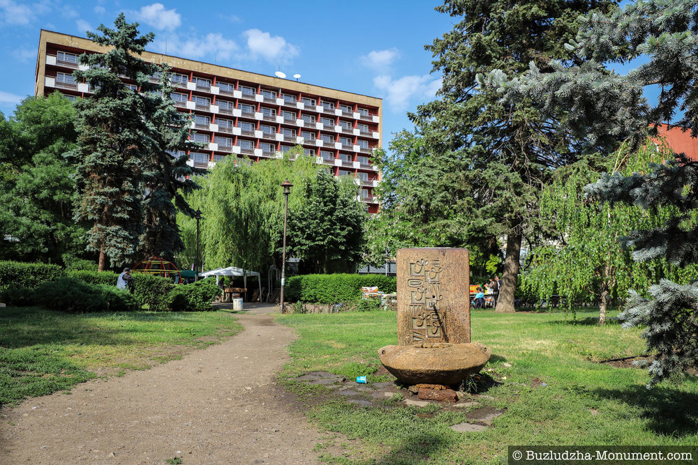 Rila Hotel, Sofia (Georgi Dimitrov, 1961)