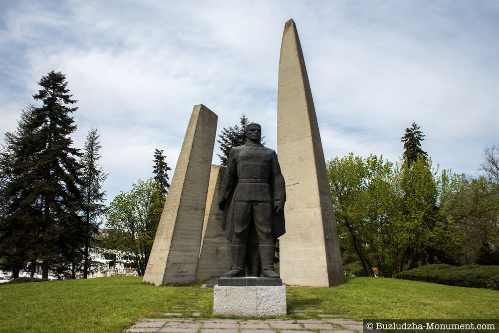 Monument to the Dead in the Fatherland War, Dobrich (Georgi Stoilov, 1964)