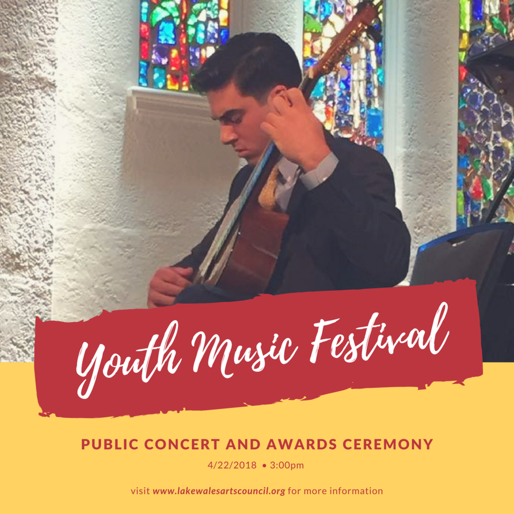 Youth Music Festival.png