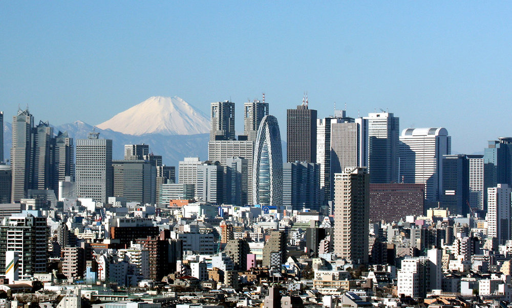 Skyscrapers_of_Shinjuku_2009_January.jpg