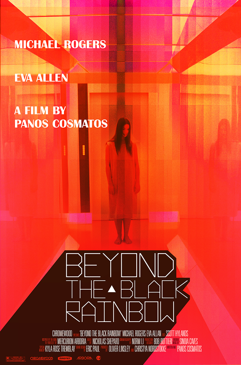 Beyond The Black Rainbow · Panos Cosmos (2010) · Client: Personal (2016)