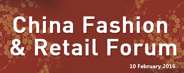 China Fashion & Retail Forum narrow