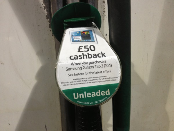£50 Samsung cash back