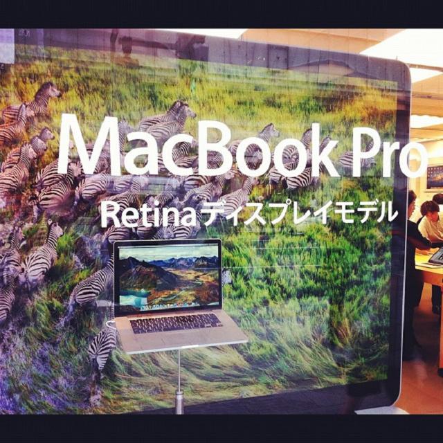 Retina-Display-MacBook-Pro.png
