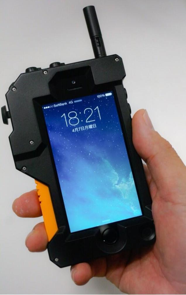 Ground Zero iPhone iDroid Case
