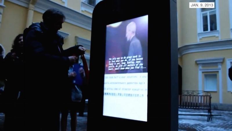Steve-Jobs-Russian-Memorial.jpg