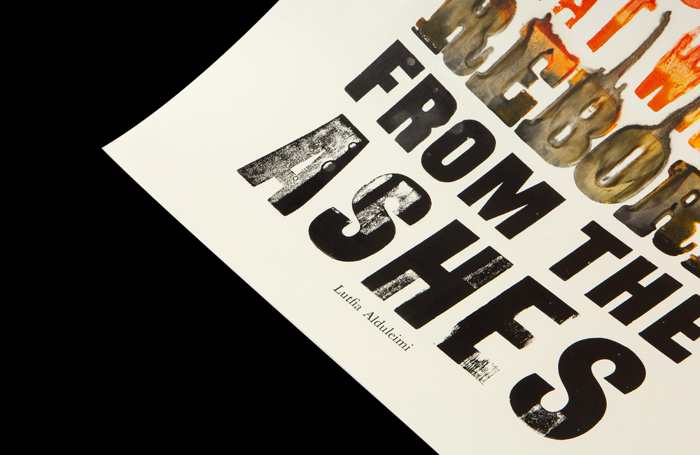 All Works Co._Graphic_Design_Studio_London_  Al-Mutanabbi  Street  Starts  Here  _Print_Letterpress_Exhibition_03