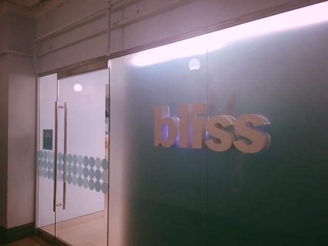 Bliss SoHo Entrance
