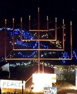 Menorrah, Winterhaven Lights Festival, Tucson, Arizona