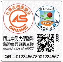 Agricultural Products Approval and Certification Center (APACC)